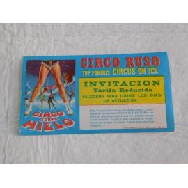 Preciosa entrada Circo Ruso Circo sobre Hielo de Angel Cristo. 1975. Madrid