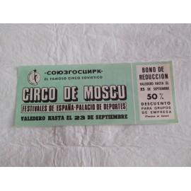 Preciosa entrada Circo de Moscu. Palacio de los Deportes de Madrid. Años 60.