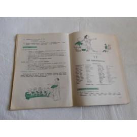 Libro de texto latín, método de latín 3º y 4º curso. Ed. Sm. 1959.