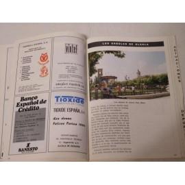 Alcalá de Henares. Ferias y Fiestas, 1984. Libro-programa. Artículos y abundante publicidad local.