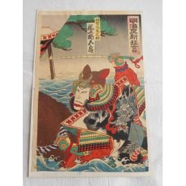 Acuarela original de guerreros samurais era meiji hosai 1822 impreso 1896