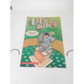Revista Zipi y Zape nº 108